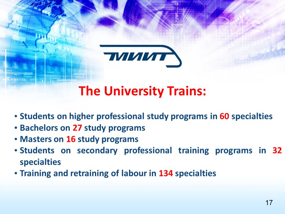 The University Trains: