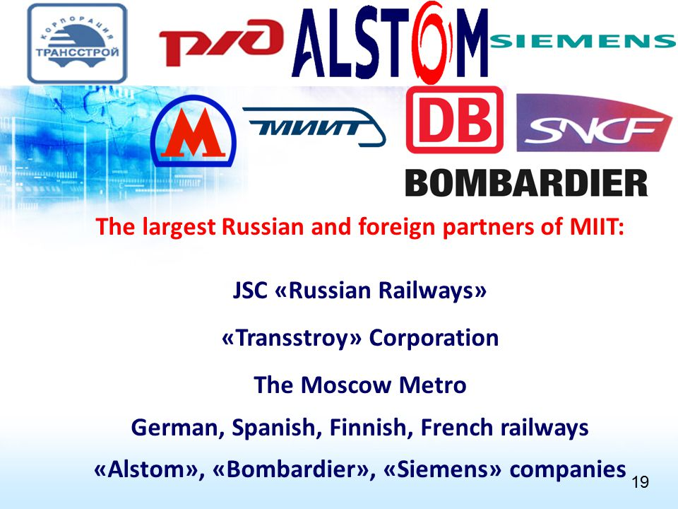 The largest Russian and foreign partners of MIIT: