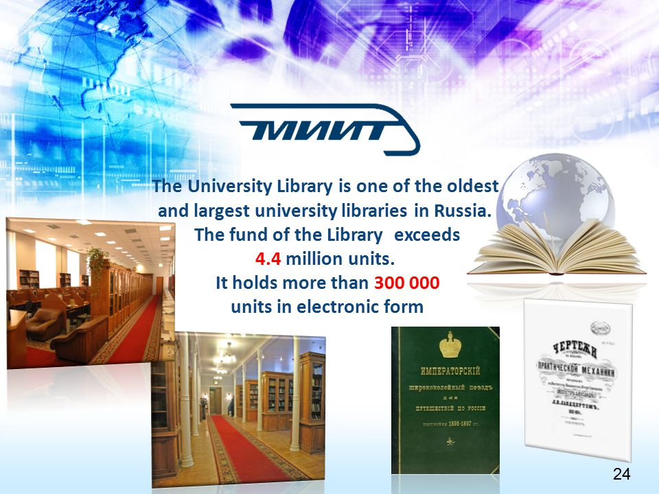 The University Library is one of the oldest
