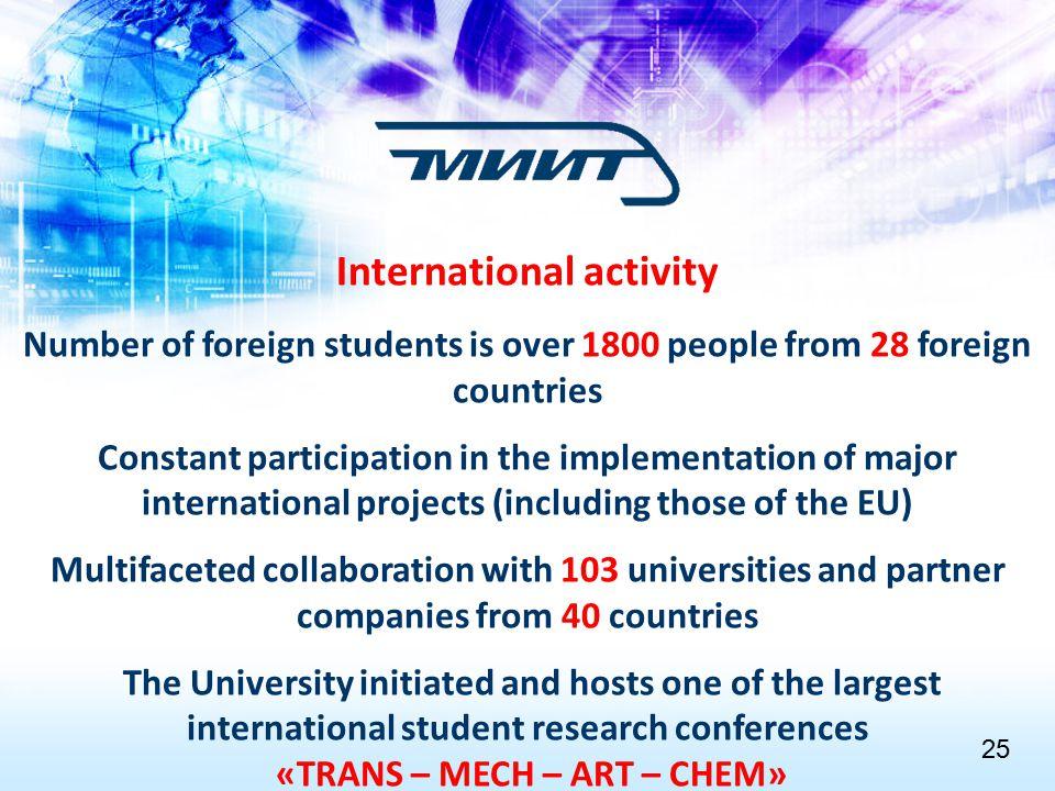 International activity «TRANS – MECH – ART – CHEM»