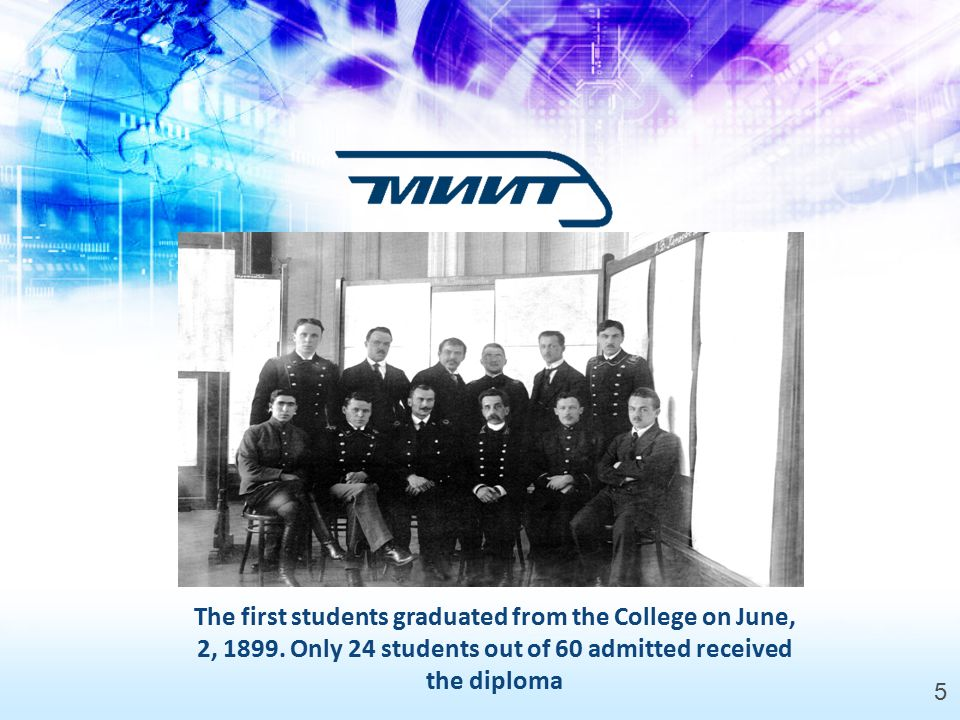 The first students graduated from the College on June, 2, 1899