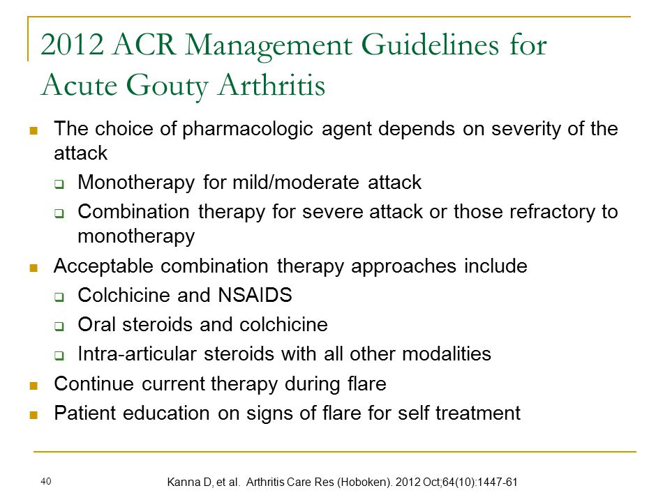 2012 ACR Management Guidelines for Acute Gouty Arthritis