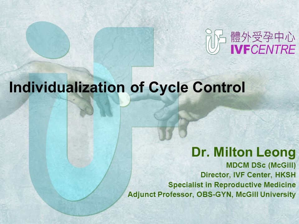 Individualization of Cycle Control