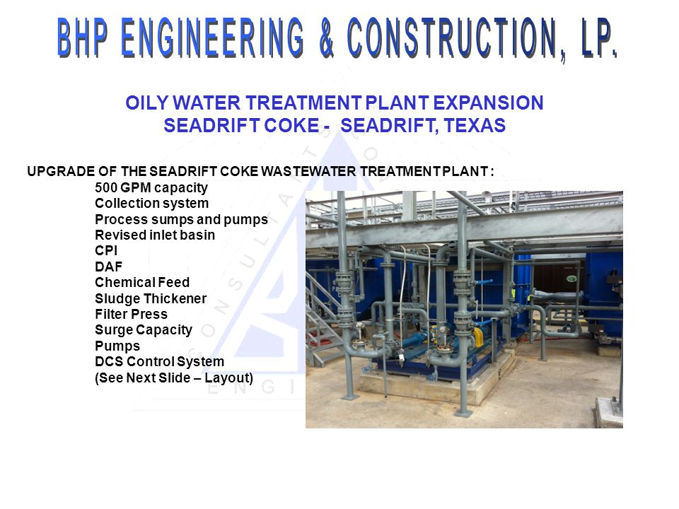 OILY WATER TREATMENT PLANT EXPANSION SEADRIFT COKE - SEADRIFT, TEXAS