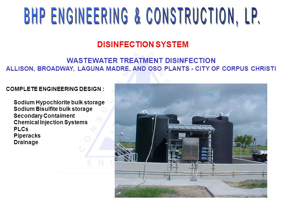 WASTEWATER TREATMENT DISINFECTION