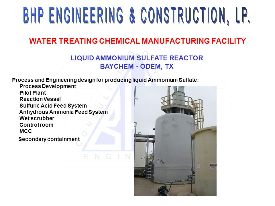 WATER TREATING CHEMICAL MANUFACTURING FACILITY
