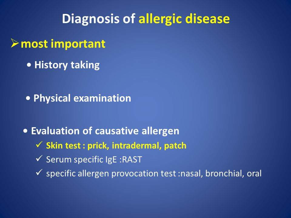 Diagnosis of allergic disease