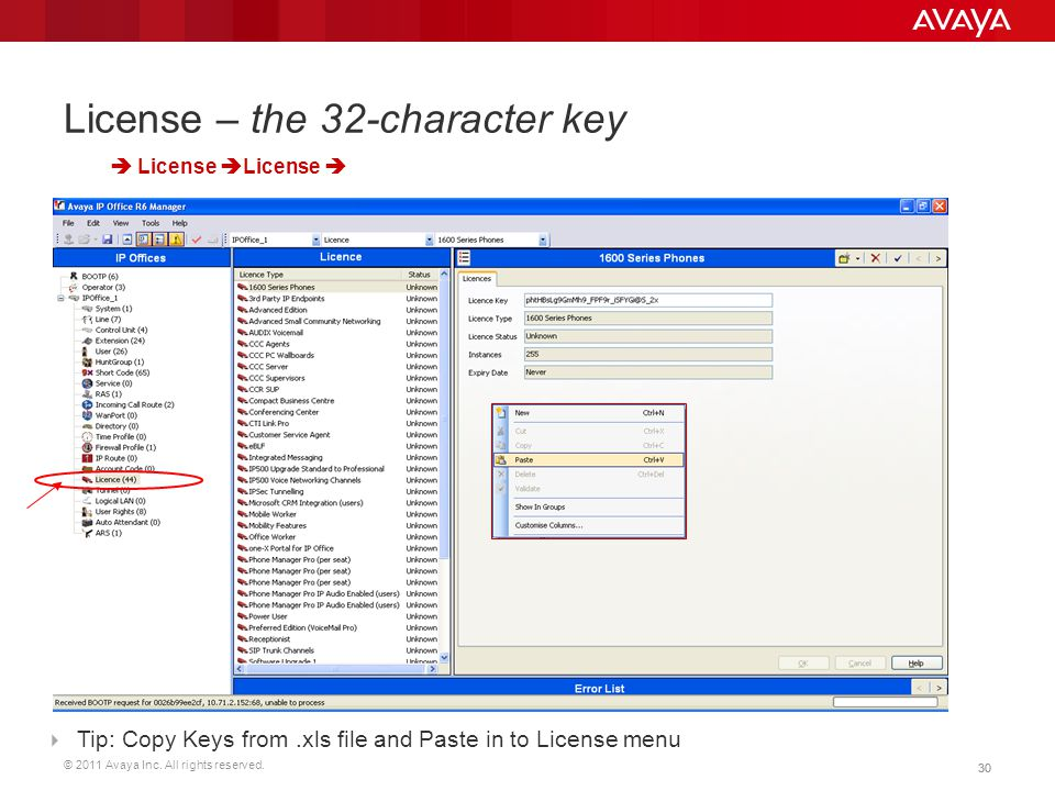 License – the 32-character key