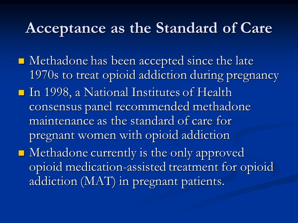 Acceptance as the Standard of Care