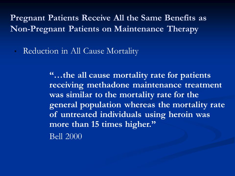 Pregnant Patients Receive All the Same Benefits as Non-Pregnant Patients on Maintenance Therapy
