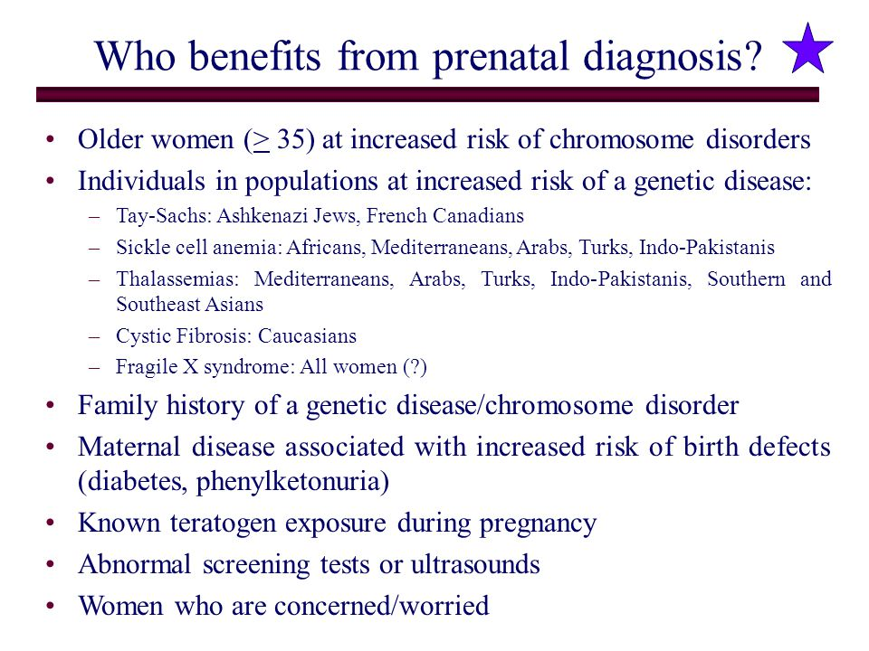 Who benefits from prenatal diagnosis