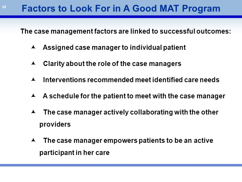 Factors to Look For in A Good MAT Program