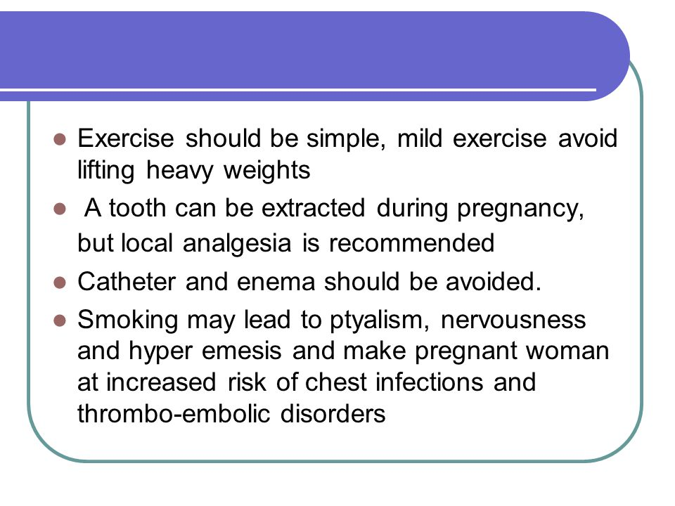 Exercise should be simple, mild exercise avoid lifting heavy weights