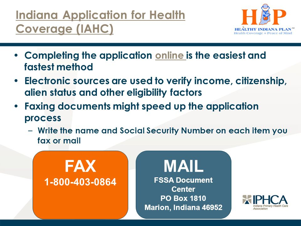 Indiana Application for Health Coverage (IAHC)