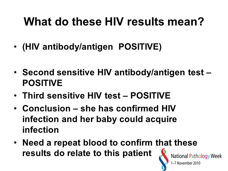 What do these HIV results mean
