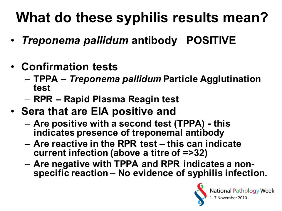 What do these syphilis results mean