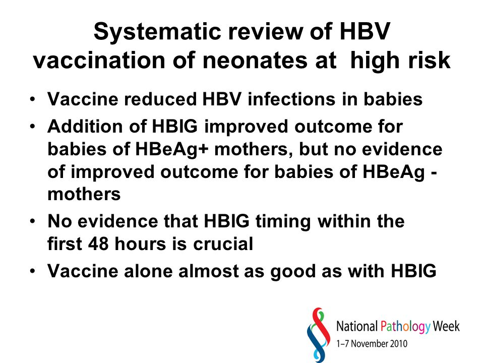 Systematic review of HBV vaccination of neonates at high risk