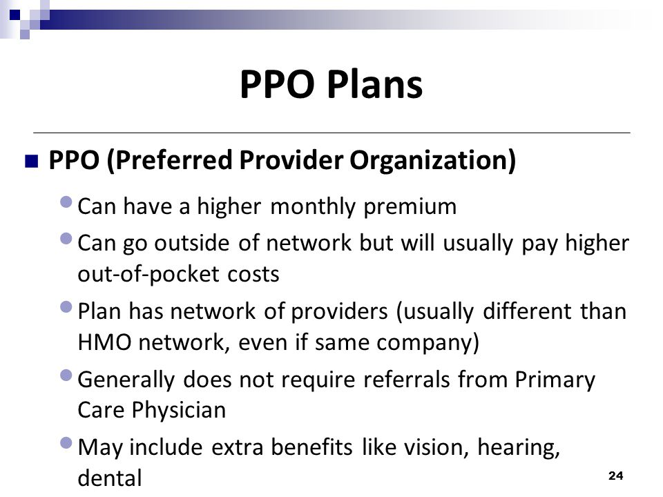 PPO Plans PPO (Preferred Provider Organization)