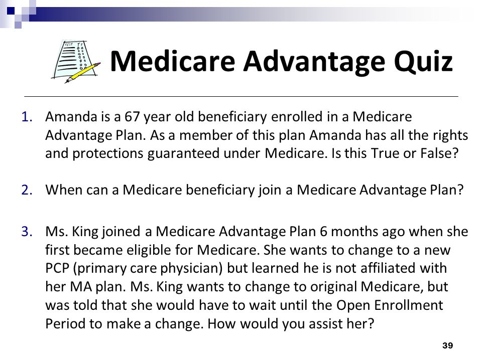 Medicare Advantage Quiz