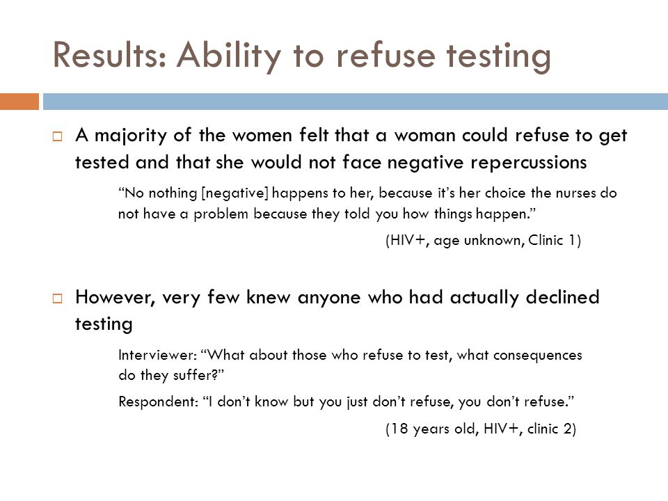 Results: Ability to refuse testing