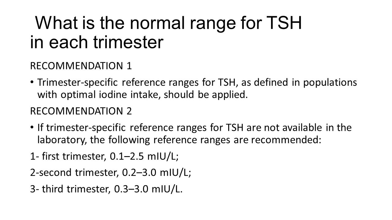 What is the normal range for TSH in each trimester
