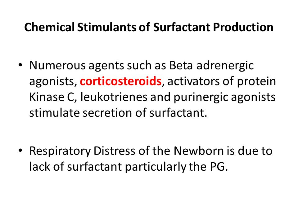 Chemical Stimulants of Surfactant Production