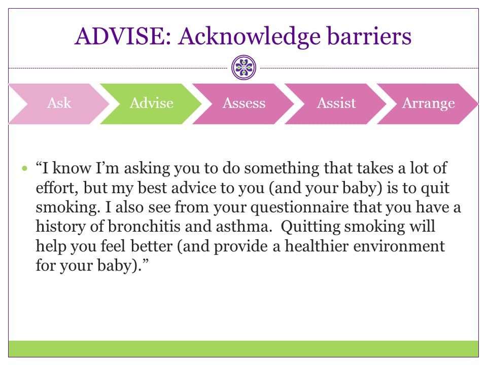 ADVISE: Acknowledge barriers