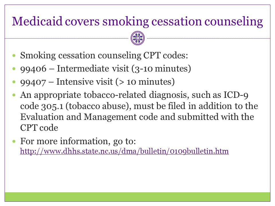 Medicaid covers smoking cessation counseling