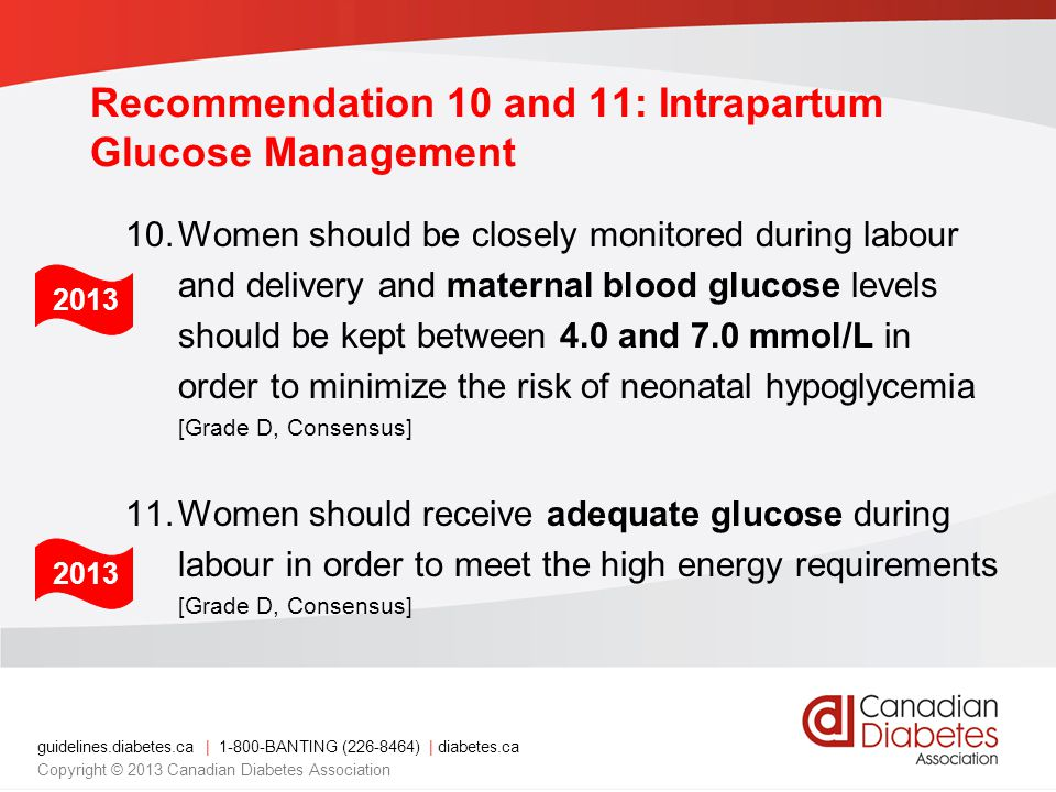 Recommendation 10 and 11: Intrapartum Glucose Management