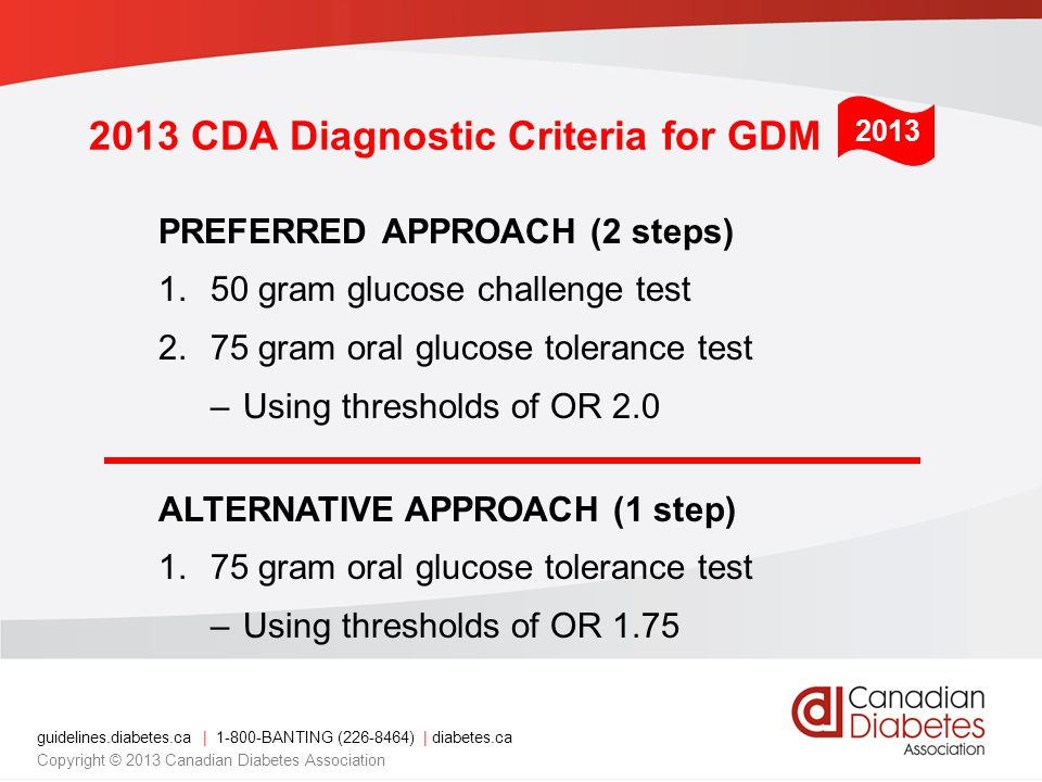 2013 CDA Diagnostic Criteria for GDM