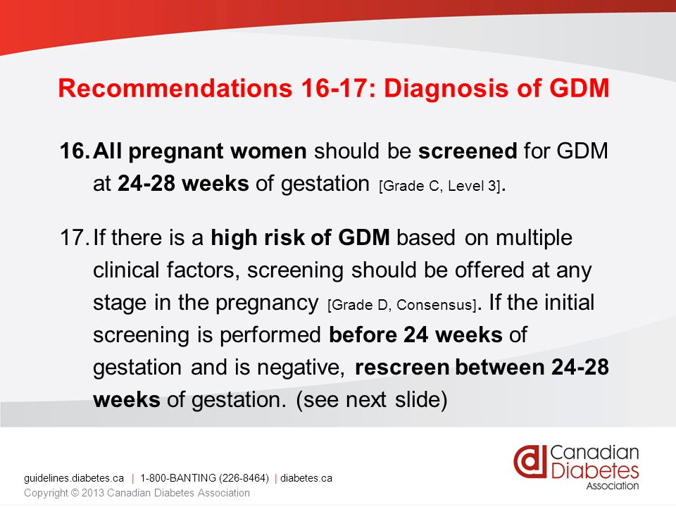 Recommendations 16-17: Diagnosis of GDM