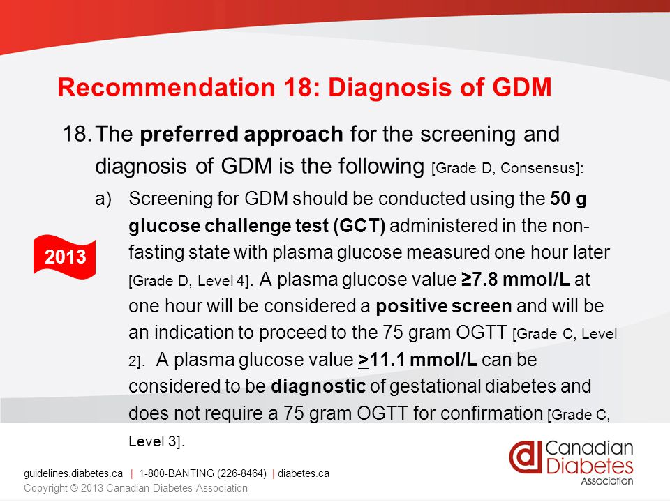 Recommendation 18: Diagnosis of GDM
