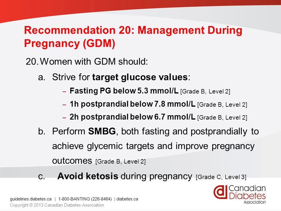 Recommendation 20: Management During Pregnancy (GDM)