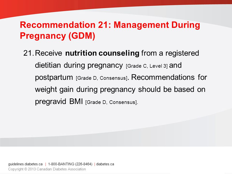 Recommendation 21: Management During Pregnancy (GDM)