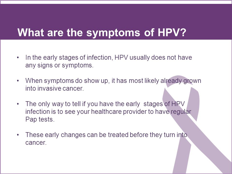 Early Stages Of Hpv In Women | www.pixshark.com - Images ...