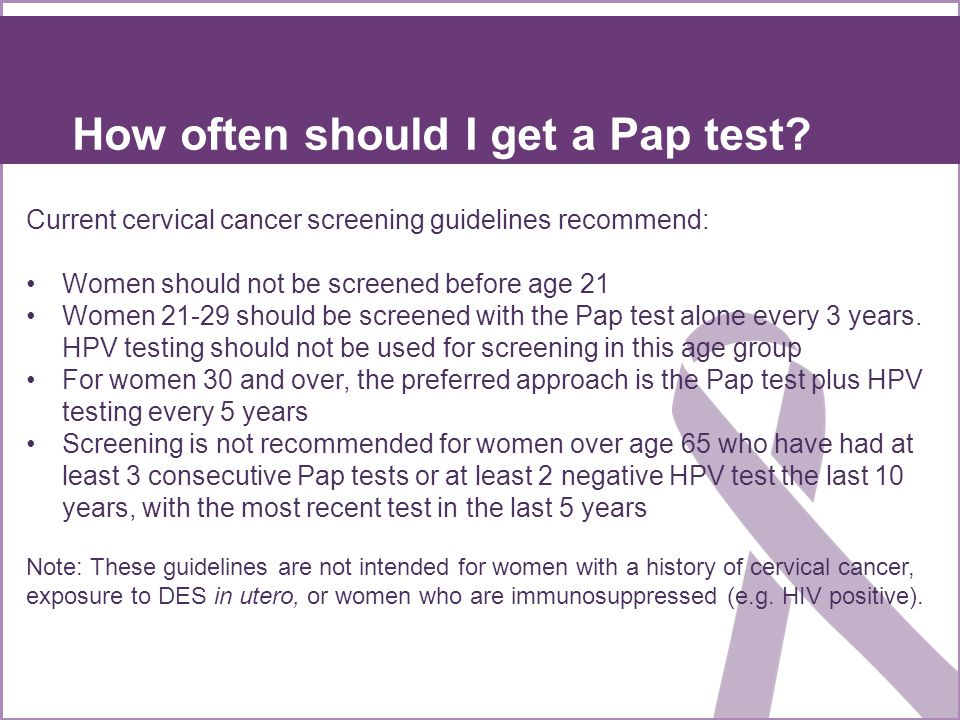 How often should I get a Pap test