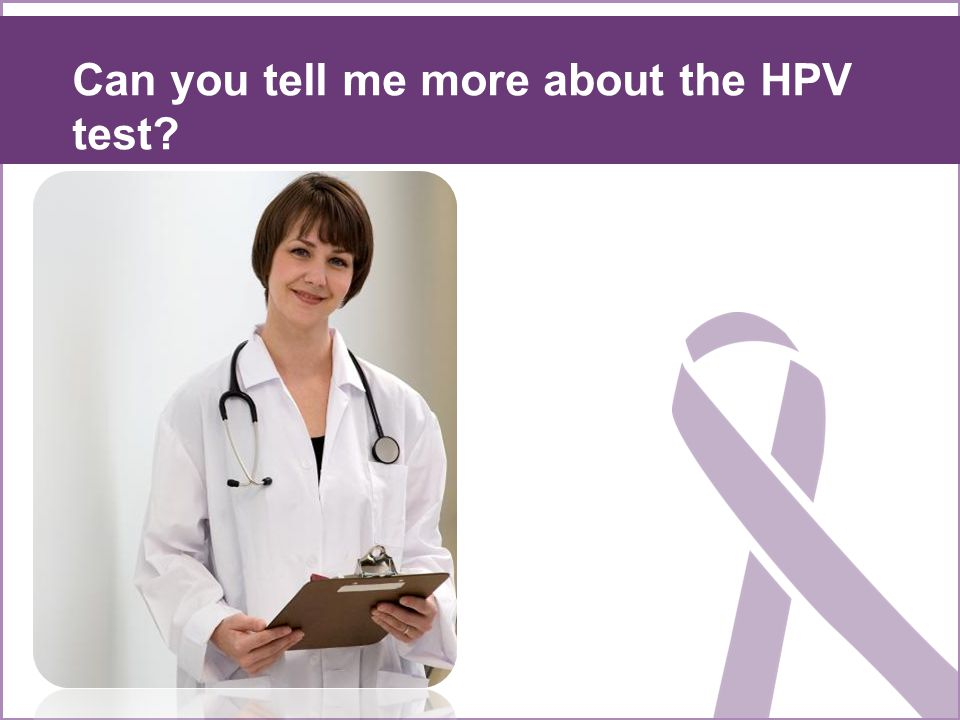 Can you tell me more about the HPV test