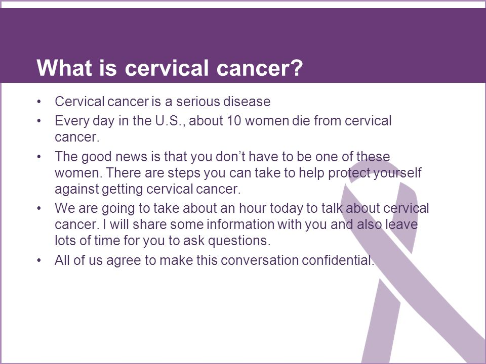 What is cervical cancer