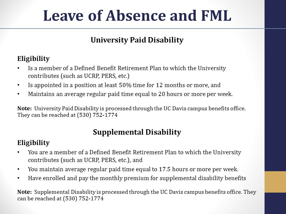 Leave of Absence and FML Supplemental Disability