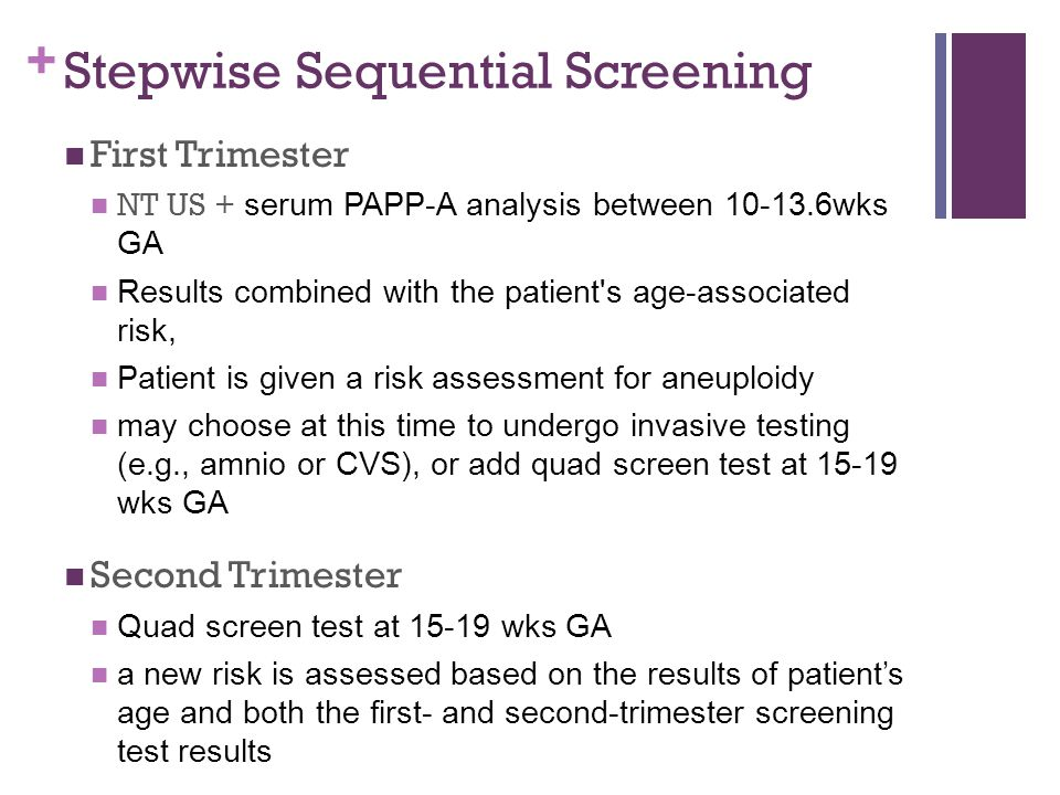 Stepwise Sequential Screening