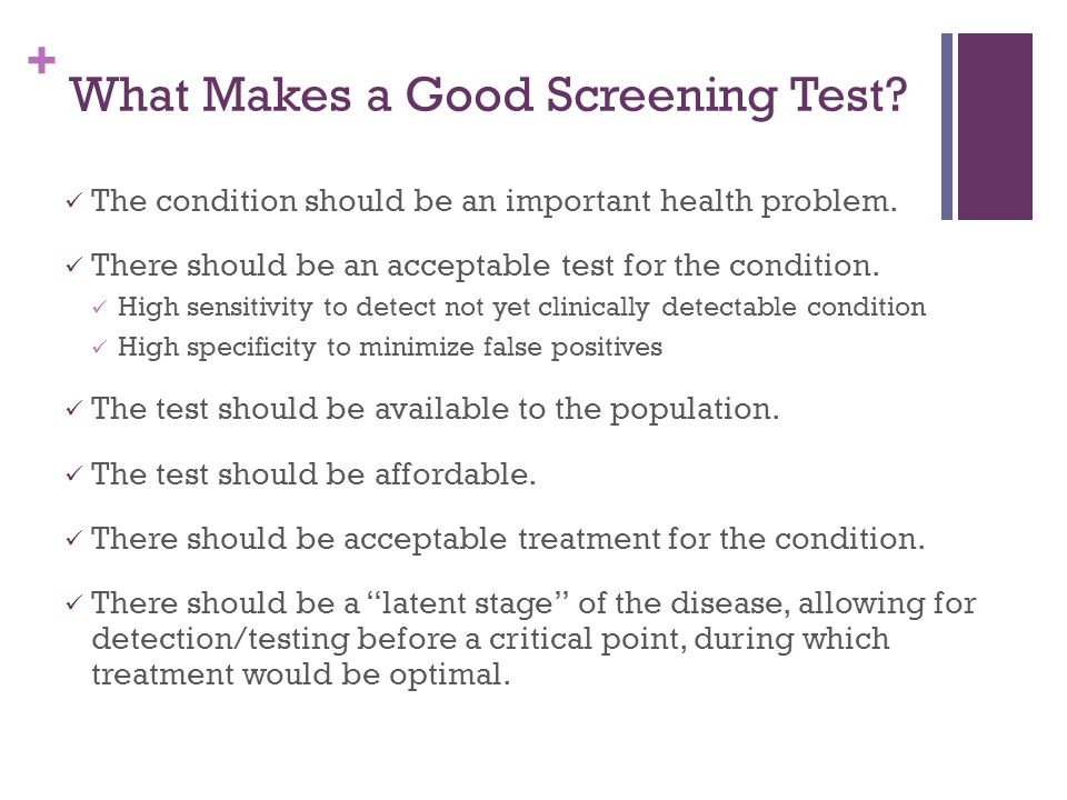What Makes a Good Screening Test