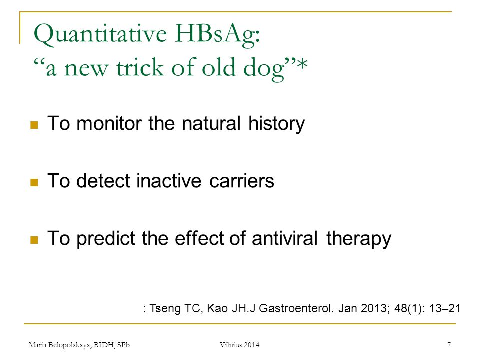 Quantitative HBsAg: a new trick of old dog *