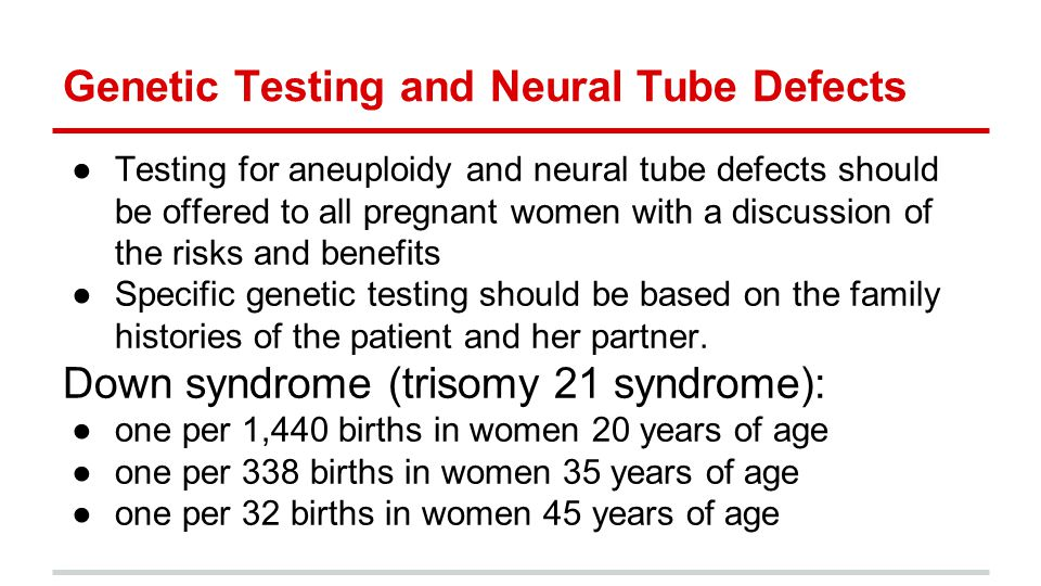Genetic Testing and Neural Tube Defects