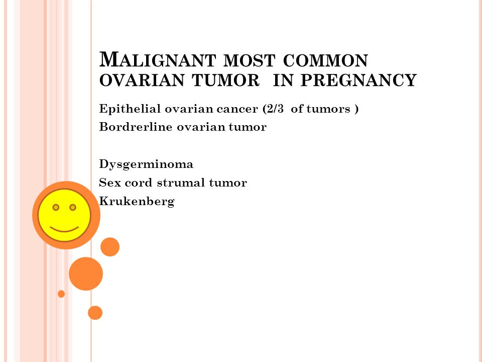 Malignant most common ovarian tumor in pregnancy