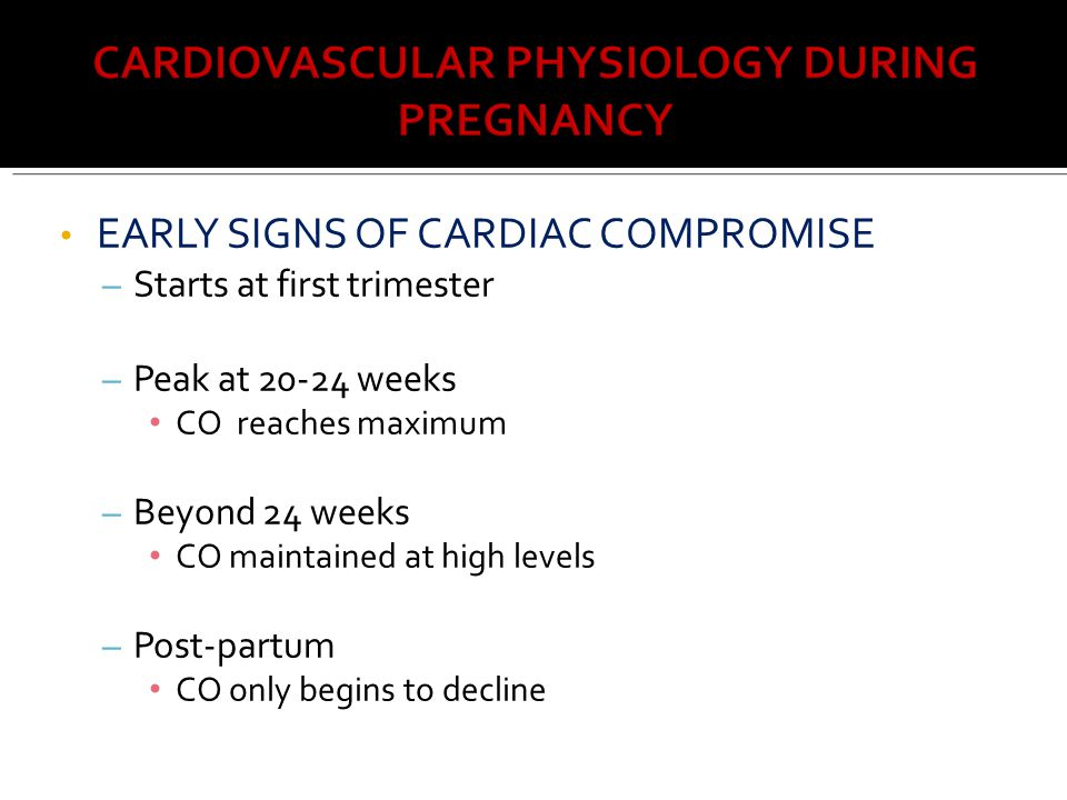 EARLY SIGNS OF CARDIAC COMPROMISE