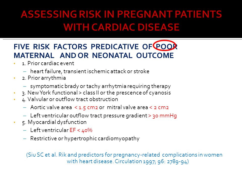 FIVE RISK FACTORS PREDICATIVE OF POOR MATERNAL AND OR NEONATAL OUTCOME