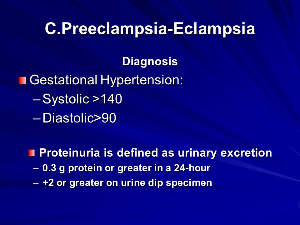 C.Preeclampsia-Eclampsia