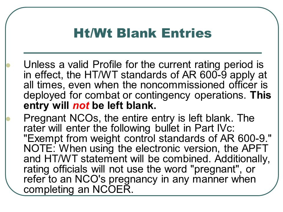 Ht/Wt Blank Entries