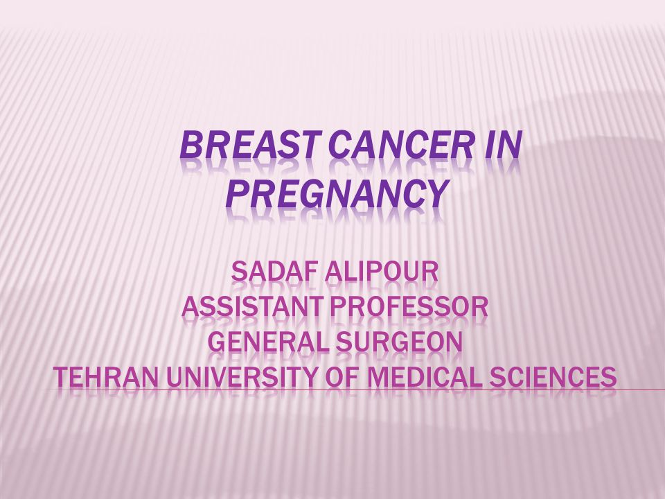 breast cancer in pregnancy sadaf alipour assistant professor general surgeon tehran university of medical sciences
