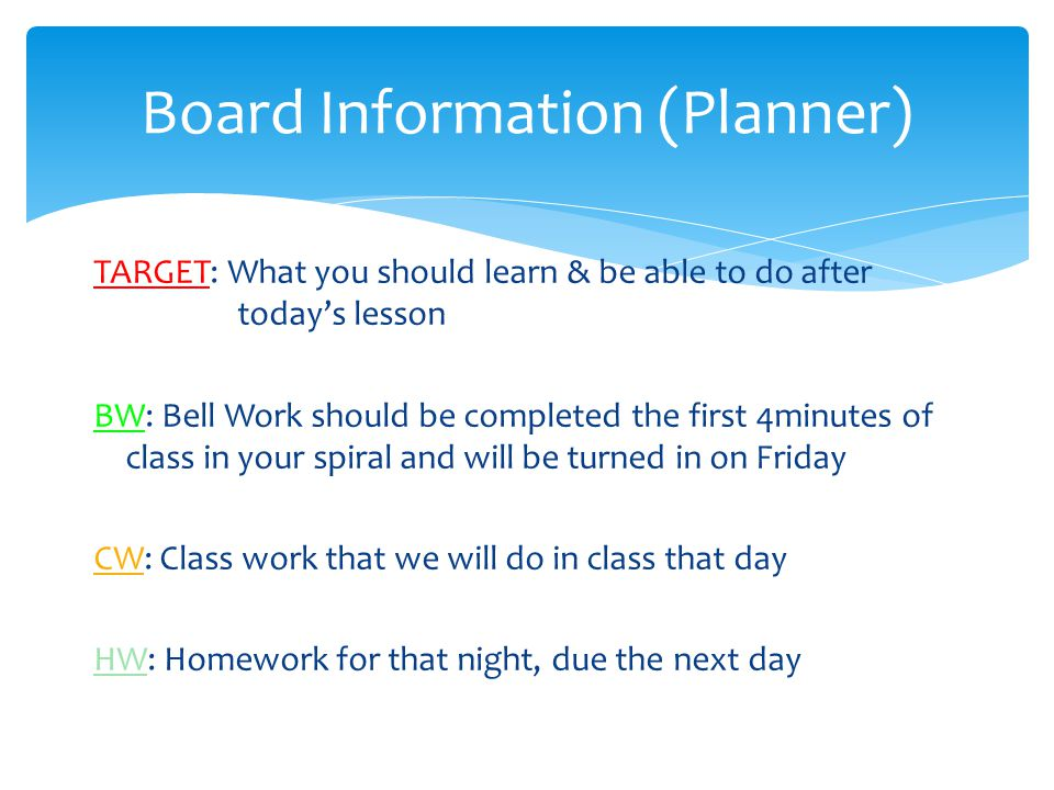 Board Information (Planner)